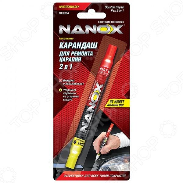 Nanox NX 8300