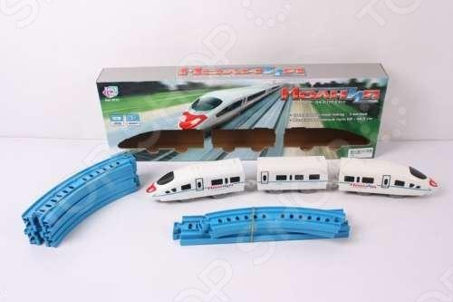 Поезд Joy Toy Р41051