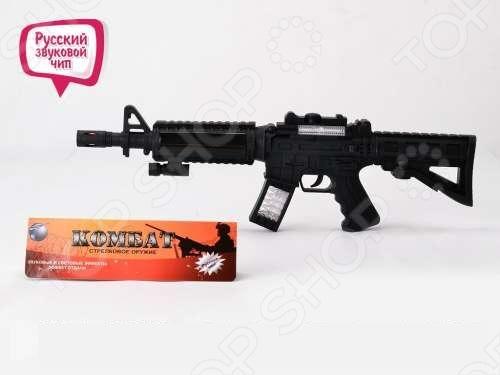 фото Автомат Tongde «Комбат» В72269, Другое игрушечное оружие