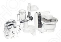 Комбайн кухонный Bosch MUM 4855 набор насадок для кухонного комбайна bosch muzxlve1