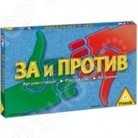 Игра настольная для компании Piatnik «За или Против»
