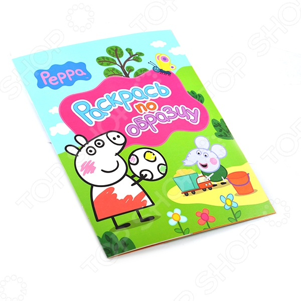 Добро пожаловать в компанию очаровательной свинки Пеппы и ее друзей! Раскрашивай забавных героев любимого мультфильма, а яркие картинки-образцы помогут подобрать цвета.