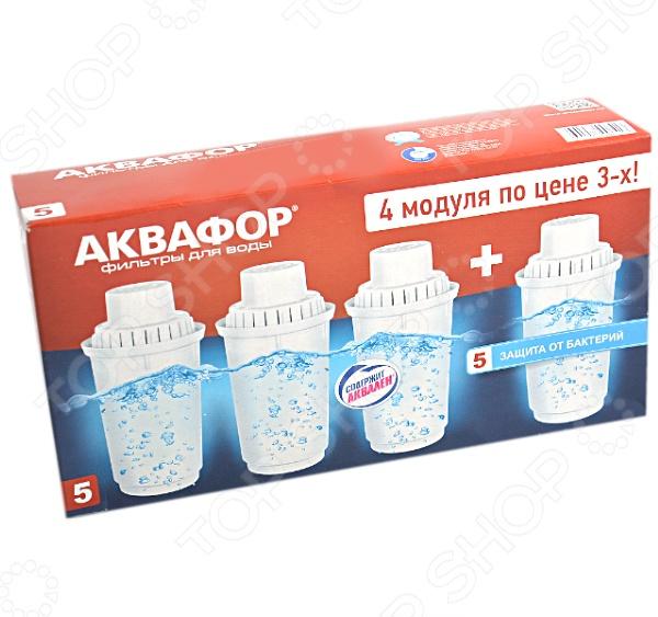 Набор картриджей к фильтрам для воды Аквафор B100-5, 4 шт картридж аквафор b100 5 1шт