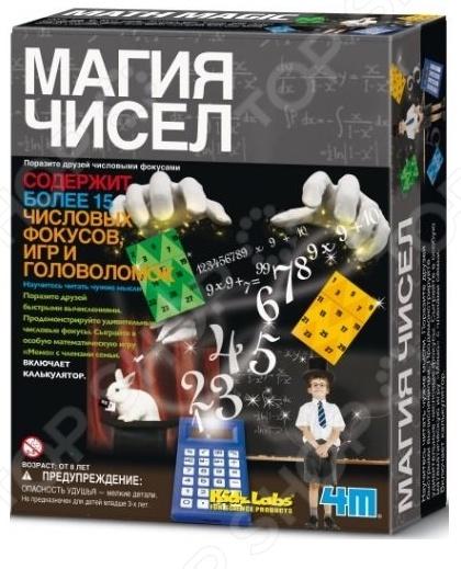 Конструктор для изобретателей 4M «Магия чисел»