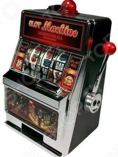 31 ВЕК Копилка-игровой автомат 31ВЕК «Однорукий бандит»
