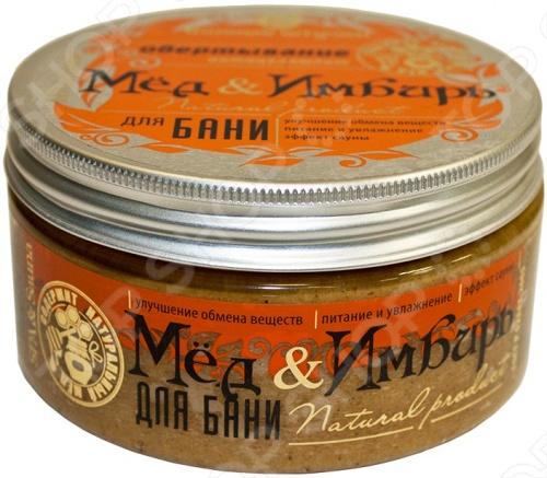 Обертывание для тела Банные штучки «Имбирь и Мед» как фермеру быстро продать мед