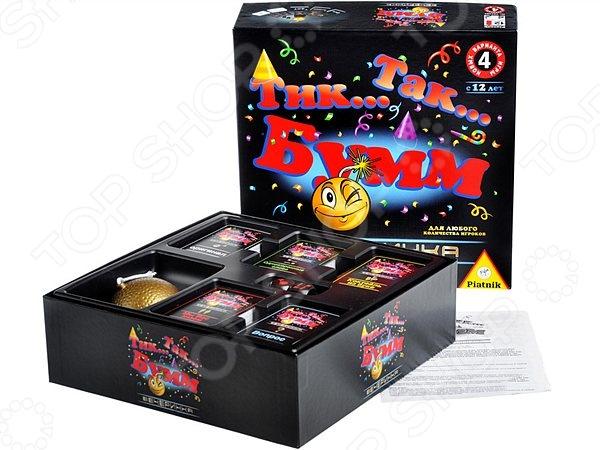 Игра настольная для компании Piatnik «Тик Так Бумм Вечеринка» тик так тик так н212 4 черные