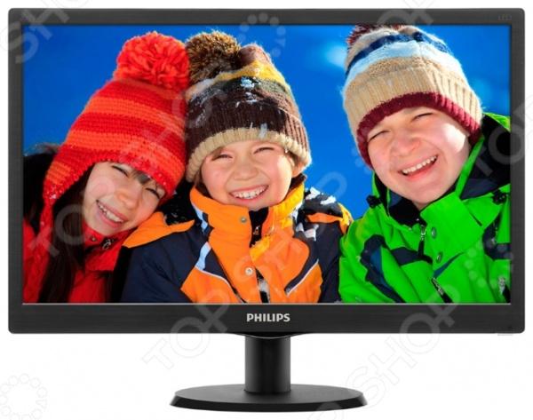 Монитор Philips 203V5LSB26 монитор philips 224e5qsw