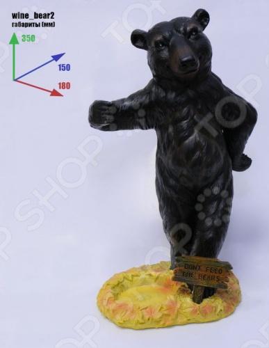 Подставка для вина Drivemotion «Веселый медведь»