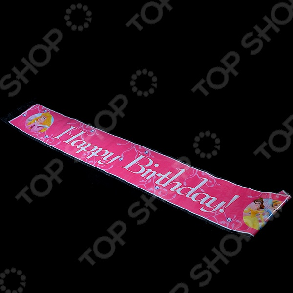 Баннер детский Procos «Принцессы Disney-Happy Birthday» гирлянда procos самолеты happy birthday 26072013