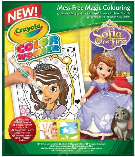 Раскраска Crayola «София Прекрасная» раскраска crayola color wonder тачки 12787
