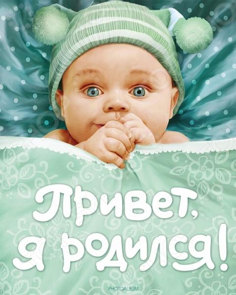 Книги для родителей Росмэн 978-5-353-03745-3 фотоальбомы