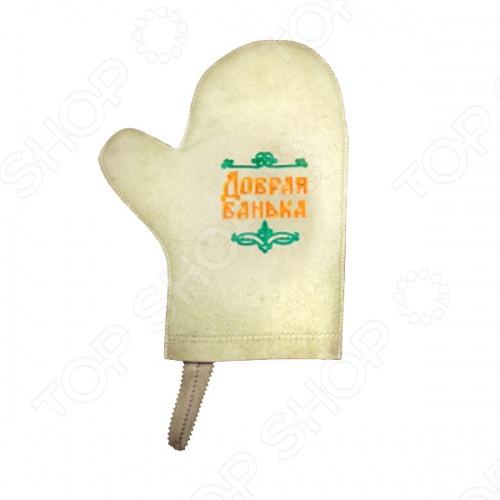 Рукавица для сауны Банные штучки «Добрая банька!»