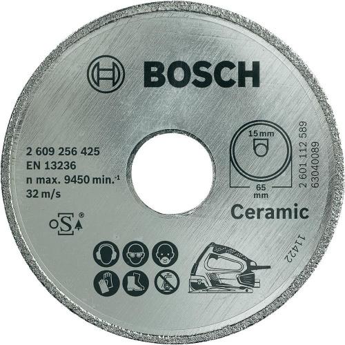 Диск отрезной алмазный Bosch 2609256425