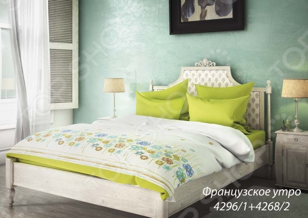 Комплект постельного белья Волшебная ночь «Французское утро». 1,5-спальный з комплект постельного белья quot французское утроquot волшебная ночь