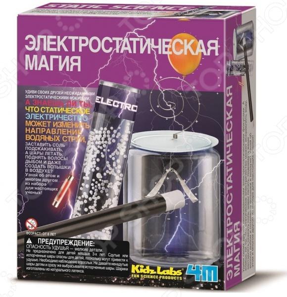 Конструктор для изобретателей 4M «Электростатическая магия» 4m 4m электростатическая магия