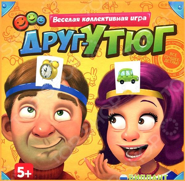 Игра настольная Биплант «Друг- утюг» настольная игра биплант друг утюг 10042