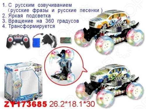 Машина-трансформер радиоуправляемая Zhorya Х75130. В ассортименте