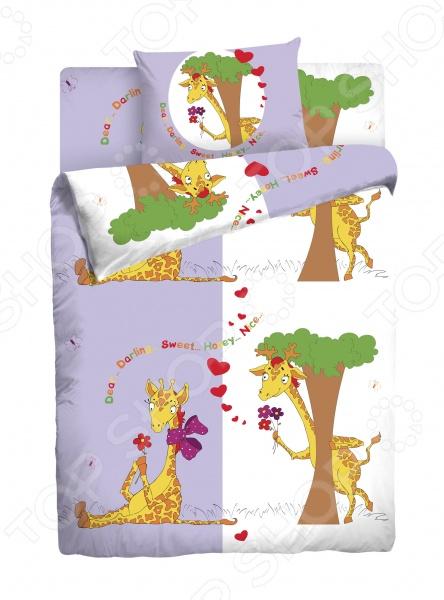 Комплект постельного белья Мармелад Жирафы качественное постельное белье, которое создаст уютную атмосферу в спальне ваших деток! На пододеяльниках и наволочках изображены забавные и добрые персонажи, которые вызовут симпатию у каждого ребенка. Серия была разработана на основе опроса целевой аудитории от 4 до 12 лет. Качество и безопасность Постельное белье марки Мармелад прошло строгое тестирование и получило сертификат ЕАС. А это значит, что оно соответствует всем стандартам качества и безопасности, принятым на территории России. Натуральная хлопковая ткань Ткань постельного белья изготовлена из легких нитей хлопка. Натуральное хлопковое волокно состоит из целлюлозы, которая отлично впитывает влагу. Хлопок дышит и согревает лучше, чем шелк или лен. Поэтому белье из хлопка приятно на ощупь и способствует здоровому сну.
