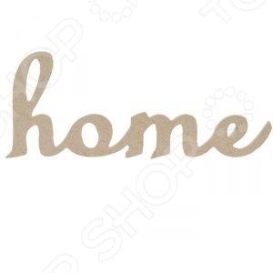 Надпись для декупажа Кустарь HOME это качественная заготовка для декупажа. Вы можете использовать ее для декупажа салфетками или декупажными картами, раскрасить акриловыми красками, сделать оригинальный рисунок кофе и др. Все зависит исключительно от вашей фантазии. Создайте оригинальный и неповторимый элемент декора своими руками! Вы можете также комбинировать деревянные заготовки Кустарь с надписями между собой.