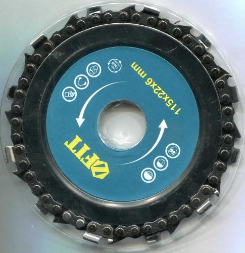 Диск отрезной цепной FIT. Максимальный диаметр диска: 230 мм. Уцененный товар