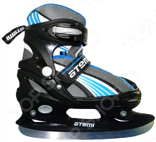 Коньки детские раздвижные хоккейные Atemi Cool boy 2.0