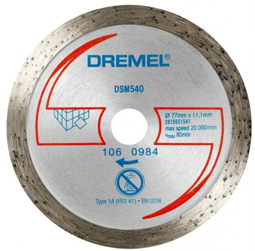 Диск отрезной алмазный для плитки Dremel DSM540 диск отрезной алмазный турбо 115х22 2mm 20006 ottom 115x22 2mm