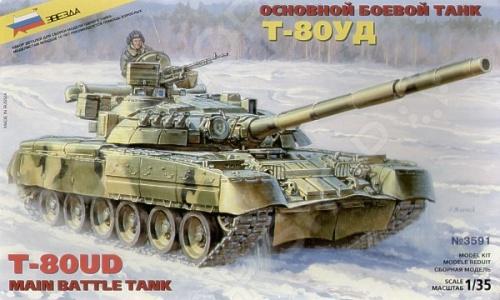 Сборная модель Звезда танк Т-80УД звезда сборная модель легкий танк т 26 образца 1933