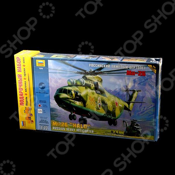 Подарочный набор Звезда вертолет «Ми-26»