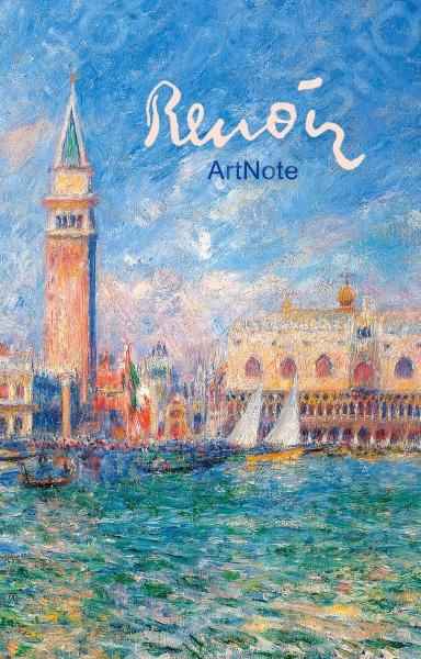 Блокноты. Тетради Эксмо 978-5-699-65075-0 Ренуар. ArtNote. Дворец Дожей в Венеции
