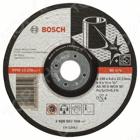 Круг обдирочный Bosch Expert for Inox 2608602489