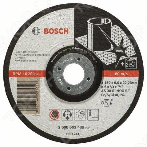 Круг обдирочный Bosch Expert for Inox 2608602489  цены