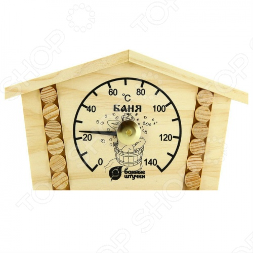 Термометр для бани и сауны Банные штучки «Избушка» наборы аксессуаров для бани proffi набор подарочный для бани и сауны звезда веник березовый шапка банная