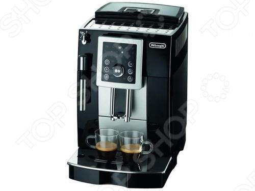 купить Кофемашина DeLonghi ECAM 23 210 B онлайн