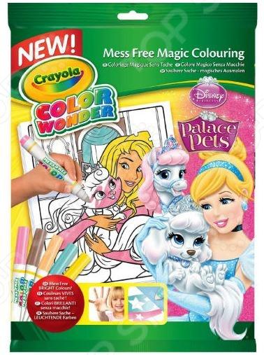 Раскраска с фломастерами Crayola «Принцессы»