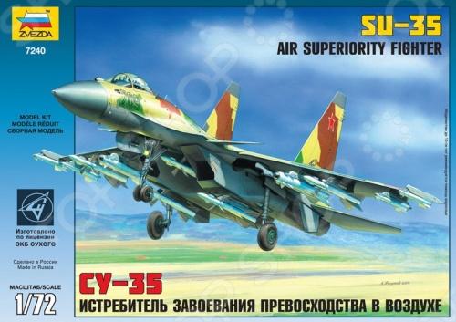 """Подарочный набор Звезда самолет """"Су-35"""""""