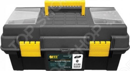 Ящик для инструментов с двумя крышками органайзерами FIT