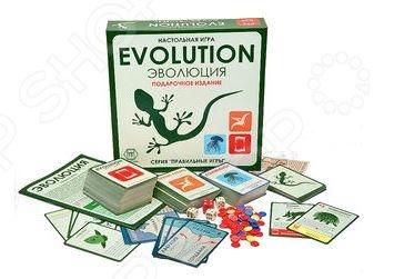 Игра карточная Правильные игры «Эволюция» 65852Карточные игры<br>Игра карточная Правильные игры Эволюция 65852 включает в себя все три выпуска знаменитой игры и еще 18 дополнительных карт. С помощью базового набора карт Эволюция вы сможете комбинировать различные свойства животных, чтобы они эволюционировали. Дополнение Время летать позволит вашим животным прятаться в раковины, выбрасывать чернила и летать. С помощью дополнения Континенты ваши животные смогут выходить на землю из океанов на один из вымышленных континентов.<br>