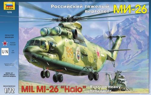 """Вертолет """"Ми-26"""" Сборная модель Звезда Вертолет """"Ми-26"""""""