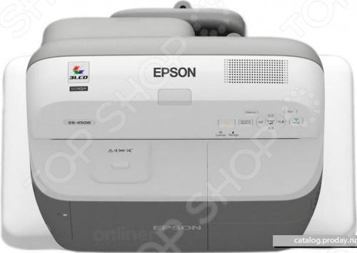 Проектор Epson 754517