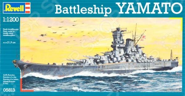 Сборная модель линкора Revell Yamato литой диск yamato saito no mokinato 7x17 5x114 3 d60 1 et35 mgmfp