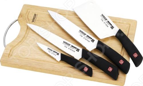 Набор ножей Vitesse Abelia из 5-ти предметов. В набор входят:  Нож поварской 8 , 2,0 мм  Нож разделочный 8 , 2,0 мм  Нож для чистки и резки 3,5 , 1,5 мм  Нож для рубки 6 , 2,0 мм  Доска разделочная 34х22 см Материал лезвия ножа нержавеющая сталь с покрытием Non-Stick. Можно мыть в посудомоечной машине. Высококачественная нержавеющая сталь 420J2. Острая режущая кромка. Легкая заточка. Удобная рукоятка. Эксклюзивный дизайн.