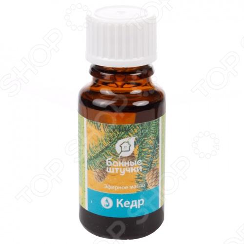 Эфирное масло Банные штучки «Кедр» натуральное эфирное масло левзея iris