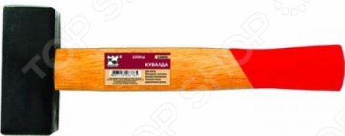 Кувалда с деревянной ручкой КФ Профи предназначена для силовых работ, где требуется большая мощность удара. Кувалда обладает большим запасом прочности. Боек изготовлен из качественной инструментальной стали. Для удобного использования деревянная ручка кувалды имеет специальную эргономичную форму.