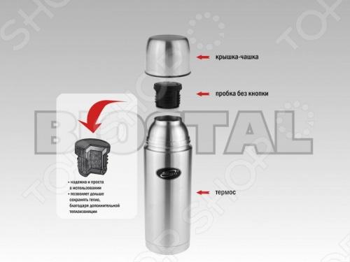 Термос с чехлом BIOSTAL NВР Biostal - артикул: 291140