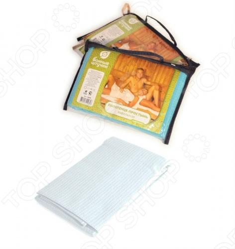Полотенце-простынь банное вафельное Банные штучки белое полотенца банные ecotex полотенце отель