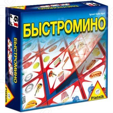 Игра настольная Piatnik «Быстромино» настольные игры piatnik игра тик так бумм вечеринка