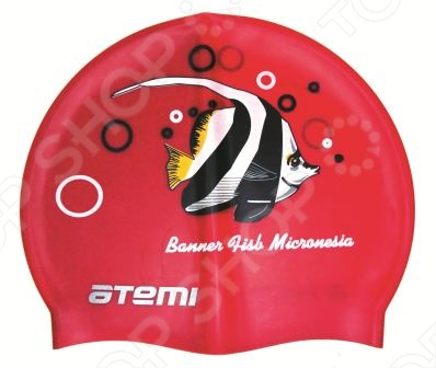 Шапочка для плавания ATEMI РSC 404