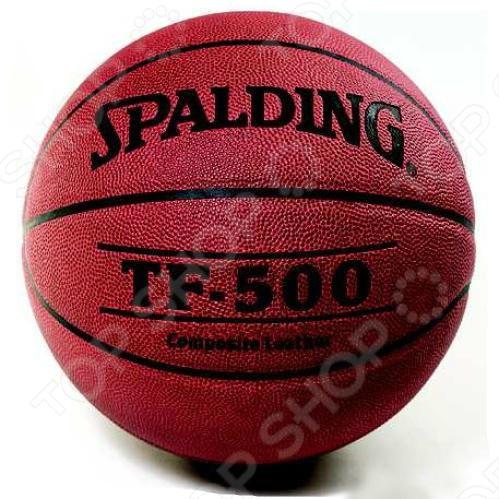 Мяч баскетбольный Spalding TF-500 Composite рекомендован для игры на улице и в помещении для тренирующихся спортсменов и проведения соревнований среднего уровня. Материал мяча: композитная кожа. Камера мяча изготовлена из бутила. Армирование нейлоновой нитью.