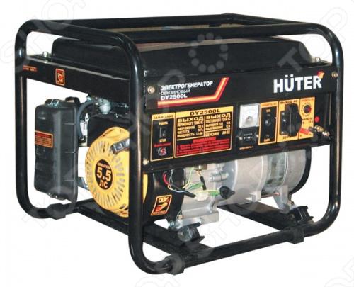 Электрогенератор Huter DY2500L huter электрогенератор dy2500l